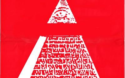 KeepCalmPyramid